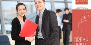 Участвуй в акции — получи сертификат на 20 000 рублей
