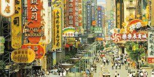 Оплачиваемые стажировки в Шанхае, Китай