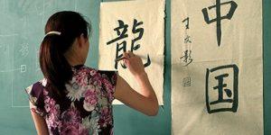 Пригласите учителя-носителя китайского языка в вашу школу!