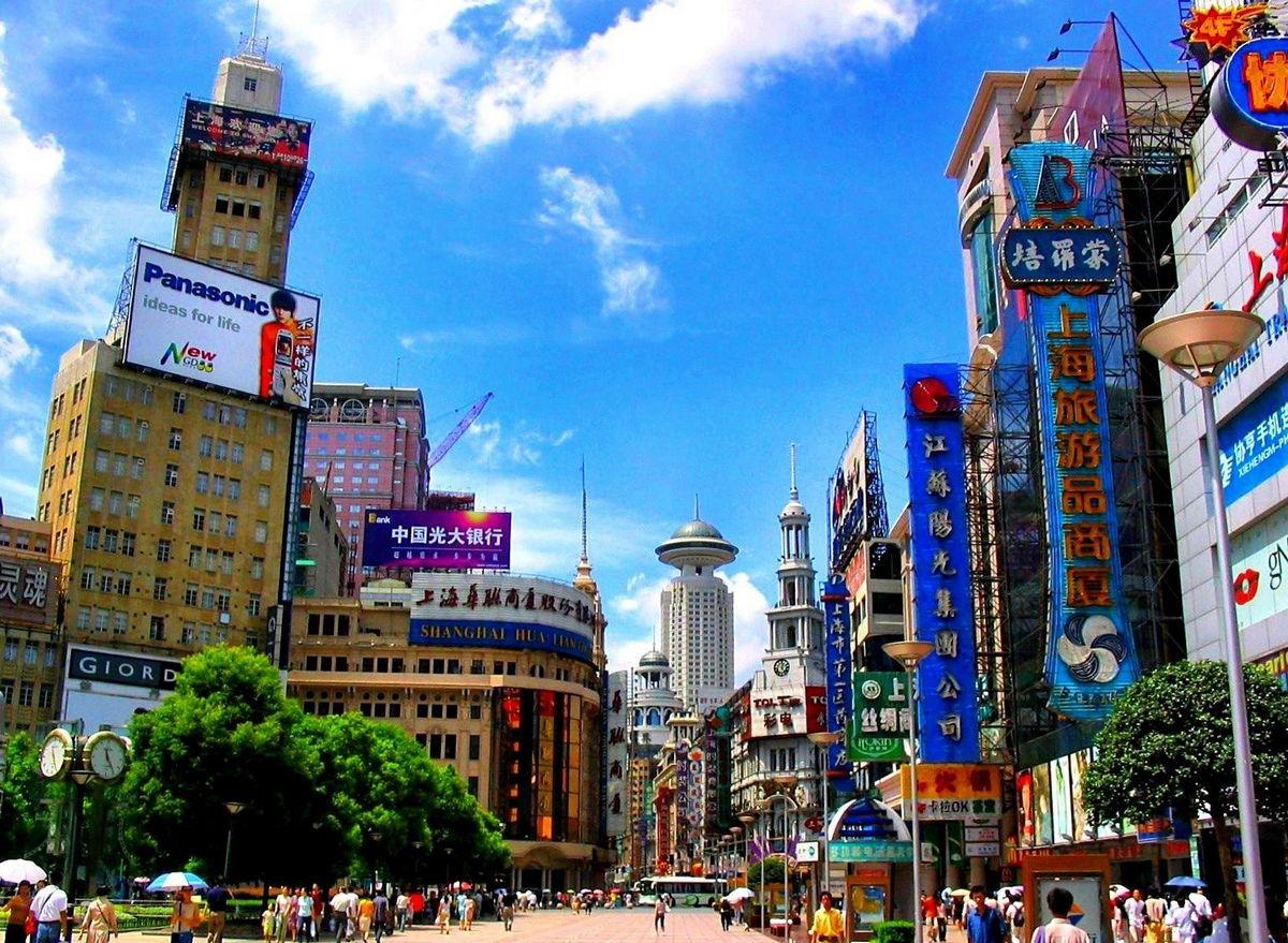 Internship China, стажировка в Китае