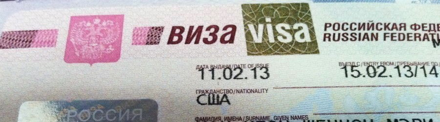 Russian visa support
